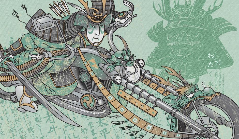 MA-samurai1